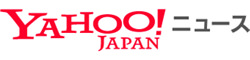 YAHOO! JAPAN ニュース