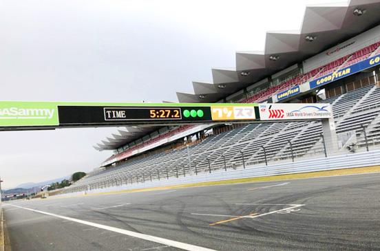 9月30日 25台限定FSWレーシングコース走行会