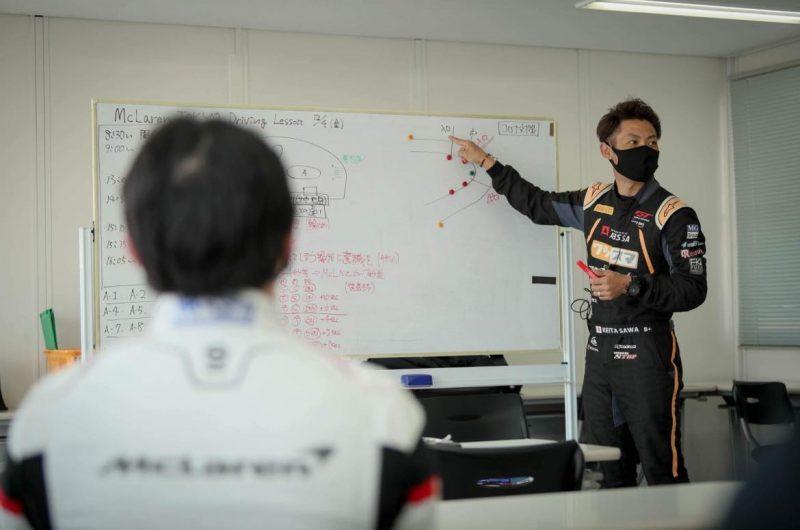McLarenだけのFSW Rコース走行会 開催までの背景や想い